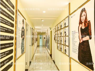 深圳首脑美容美发化妆美甲学校走廊