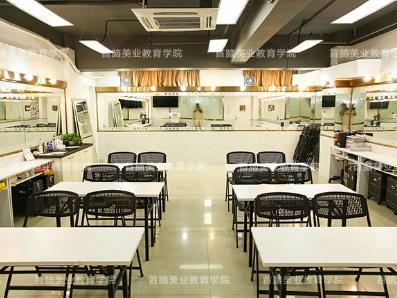 深圳首脑化妆培训学校化妆教室