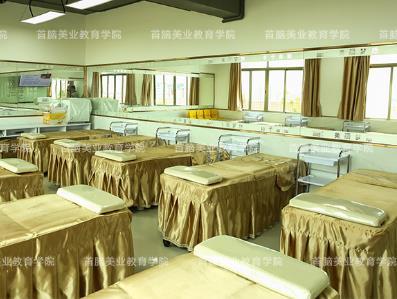 深圳首脑美容美发培训学校美容教室