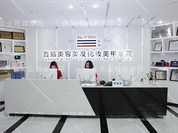深圳首脑学校咨询处